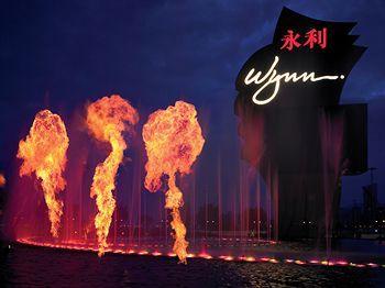 Wynn Hotel Macau, Macau, China, picture 24