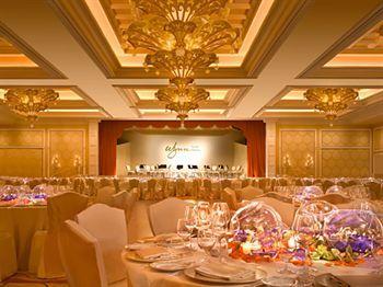 Wynn Hotel Macau, Macau, China, picture 33